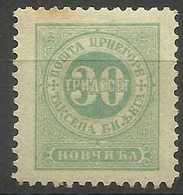 Montenegro - 1894 Postage Due 30n MLH Sc J7a - Montenegro