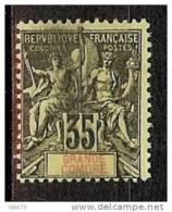 GRANDE COMORE N° 17 OBLITERE - Grote Komoren (1897-1912)