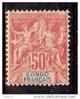 CONGO N° 22 * - Nuovi