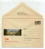 COVER USSR 1968 MOSCOW KARL MARX & FRIEDRICH ENGELS MUSEUM #68-164 - 1960-69