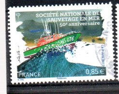 FRANCE  OB CACHET ROND YT N° 5151 - France