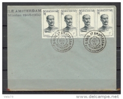 LETTRE TAAF TIMBRES DE MADAGASCAR OBLITERES ST PAUL ET AMSTERDAM DU 31/12/49 - Terres Australes Et Antarctiques Françaises (TAAF)