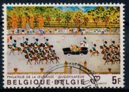 BELGIE  BELGIQUE 1994  V1   USED - Errors And Oddities