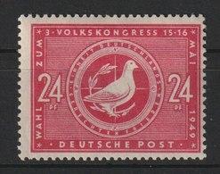 Wahlen Zum 3. Volkskongress  /  MiNr.: 232 - Soviet Zone