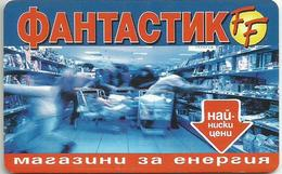 Bulgaria 2005 FANTASTIK 50 Pulses - Bulgaria