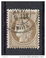 N° 36a BISTRE BRUN OBLITERE CàD NIORT TRES BELLE NUANCE 1 DENT COURTE EN HAUT - 1870 Siège De Paris