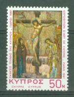 Cyprus: 1967   Cyprus Art Exhibition, Paris   MNH - Chypre (République)