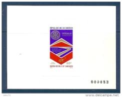 CAMEROUN PA 268 ROTARY CLUB EN EPREUVE DE LUXE - Cameroun (1960-...)