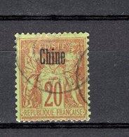 CHINE N° 7   OBLITERE COTE  6.00€  TYPE SAGE - Cina (1894-1922)