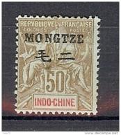 MOGTZEU N° 13 NEUF SANS GOMME - Mong-tzeu (1906-1922)
