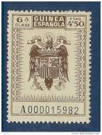 GUINEE ESPAGNOLE TIMBRE FISCAL DE 4PESETAS 50 ** - Guinée (1958-...)