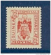 GUINEE ESPAGNOLE TIMBRE SPECIAL DE 25 CENTIMES ** - Guinée (1958-...)