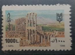 FLB1 - Lebanon 1996 Fiscal Revenue Stamp 1000 L - Unused - Anjar - Lebanon