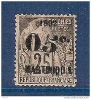 MARTINIQUE N° 29a 5 PENCHE RARE * - Martinique (1886-1947)