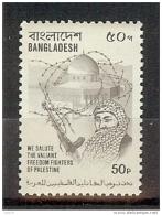 BANGLADESH TIMBRE PALESTINIAN WELFARE NON EMIS DÛ A DES ERREURS DANS L'INSCRIPTION EN ARABE ** - Bangladesh