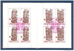 CARNET CROIX ROUGE DE 1980 OBLITERE PJ EN ROUGE D'AMIENS - Croix Rouge
