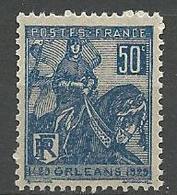 JEANNE D'ARC N° 257 GOM D'ORIGINE NEUF** LUXE SANS CHARNIERE  / MNH - France
