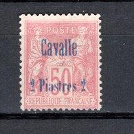 CAVALLE    N°  7  NEUF SANS GOMME   COTE  100.00€  TYPE SAGE - Cavalle (1893-1911)