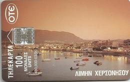 Greece 460.000-03/96 - Greece