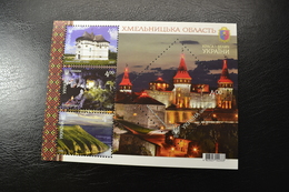Stamps Ukraine 2017 Khmelnytsky Region (700021) - Ukraine