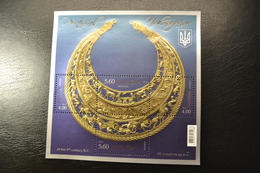 Stamps Ukraine 2013 Golden Pectoral (700022) - Ukraine