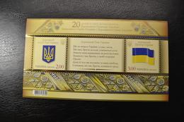 Stamps Ukraine 2012 National Anthem And Coat Of Arms Of Ukraine (700026) - Ukraine