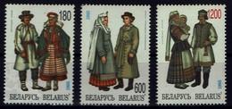 Weißrußland Belarus 1995 - Trachten - MiNr 93-95 - Kostüme