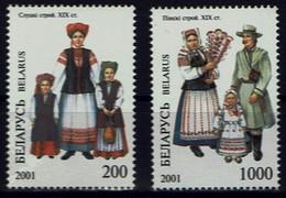 Weißrußland Belarus 2001 - Trachten - MiNr 412-413 - Kostüme