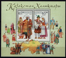 Kasachstan 2004 - MiNr Block 29 (466-467) - Kostüme