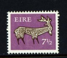 IRELAND  -  1971  Decimal Defintives  71/2p  Unmounted/Never Hinged Mint - 1949-... Republic Of Ireland