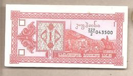 Georgia - Banconota Circolata Da 1 Kuponi P-33a - 1993 - Georgia