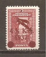 Turquía - Turkey - Yvert  Aéreo 6 (MH/*) - 1921-... República