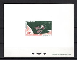 COMORES PA N° 17   EPREUVE DE LUXE NEUF SANS CHARNIERE COTE 60.00€  ESPACE - Komoren (1950-1975)