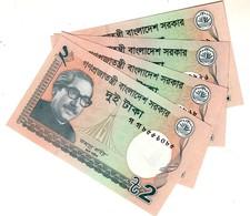 Bangladesh 2 Taka 2011 2012 2013 4 Notes  Unc - Bangladesh