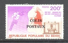 Timbre Oblitéré - Bénin / Dahomey - Colis Postaux - Graham Bell - Centenaire Du Téléphone (10) - Bénin – Dahomey (1960-...)