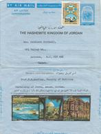 Jordan 1976 University Amman Aerogramme - Jordanie
