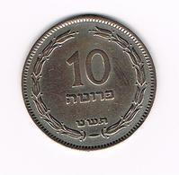 -&   ISRAEL  10  PRUTAH  1949 - Israel