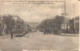 Grèce - CPA - Salonique - Boulevard De La Défence Nationale - Grèce
