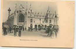 DEP 75 EXPOSITION  BATIMENT DE LA MANUFACTURES NATIOALES - Expositions