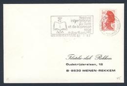 France Rep. Française 1982 Cover / Brief / Enveloppe - Festival Int. Du Livre Et De La Presse/ Int. Festival Book, Press - Talen