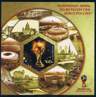 Russia 2018 M/S FIFA Football World Cup Stadiums Soccer Architecture Sports Geography Places Stamps MNH Imperforated - Other