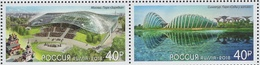Russia 2018 Pair Of 2 Joint Issues 50th Anniv Diplomatic Relations With Singapore Geography Places Architecture Stamps - Joint Issues