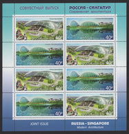 Russia 2018 Sheet Joint Issues 50th Anni Diplomatic Relations With Singapore Geography Places Architecture Stamps MNH - Other