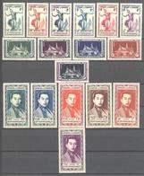 Cambodge: Yvert N° 1/17*; Cote 125€ - Cambodia