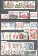 Cambodge: Yvert Lot 33 Valeurs*; Cote 33€ - Cambodia