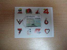 (21.07) NICARAGUA - Nicaragua