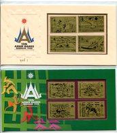 A069 - THAILAND - 1998 Asian Games, 1838-1841 U. 1892-1895 Und Gold-Marken In Div. Foldern -- + Folders With Gold Stamps - Thaïlande