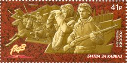Russia 2018 One 75th Anniv World War II WW2 Battle Of Caucasus Military Art Sculpture History Way To Victory Stamp MNH - 2. Weltkrieg
