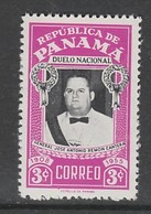 TIMBRE NEUF DE PANAMA - MORT DU PRESIDENT DE LA REPUBLIQUE, GENERAL JOSE ANTONIO REMON CANTERA N° Y&T 299 - Beroemde Personen