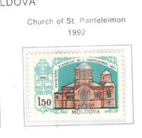 Moldavia PO 1992 Chiesa S.Panteleimon Scott. 37+ See Scan On Scott.Page - Moldavia